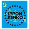 ソフテニ ぉまみデザインTシャツ IPPON SENKO
